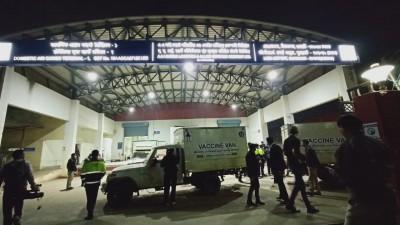 Covid-19 vaccines reach Assam, Meghalaya