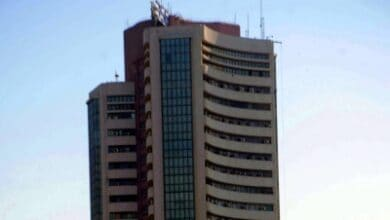 Equity indices fall, Sensex down 300 points