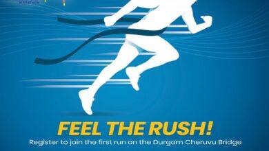 Hyderabad: First-ever Inorbit Durgam Cheruvu marathon on January 24