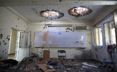 Kabul University attack mastermind sentenced to death