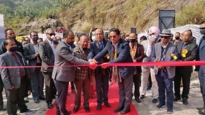 Meghalaya CM inaugurates India's longest steel arch bridge
