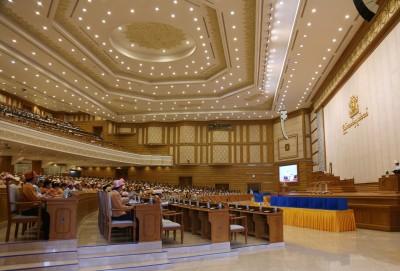 Myanmar to convene Union Parliamentary session on Feb 5
