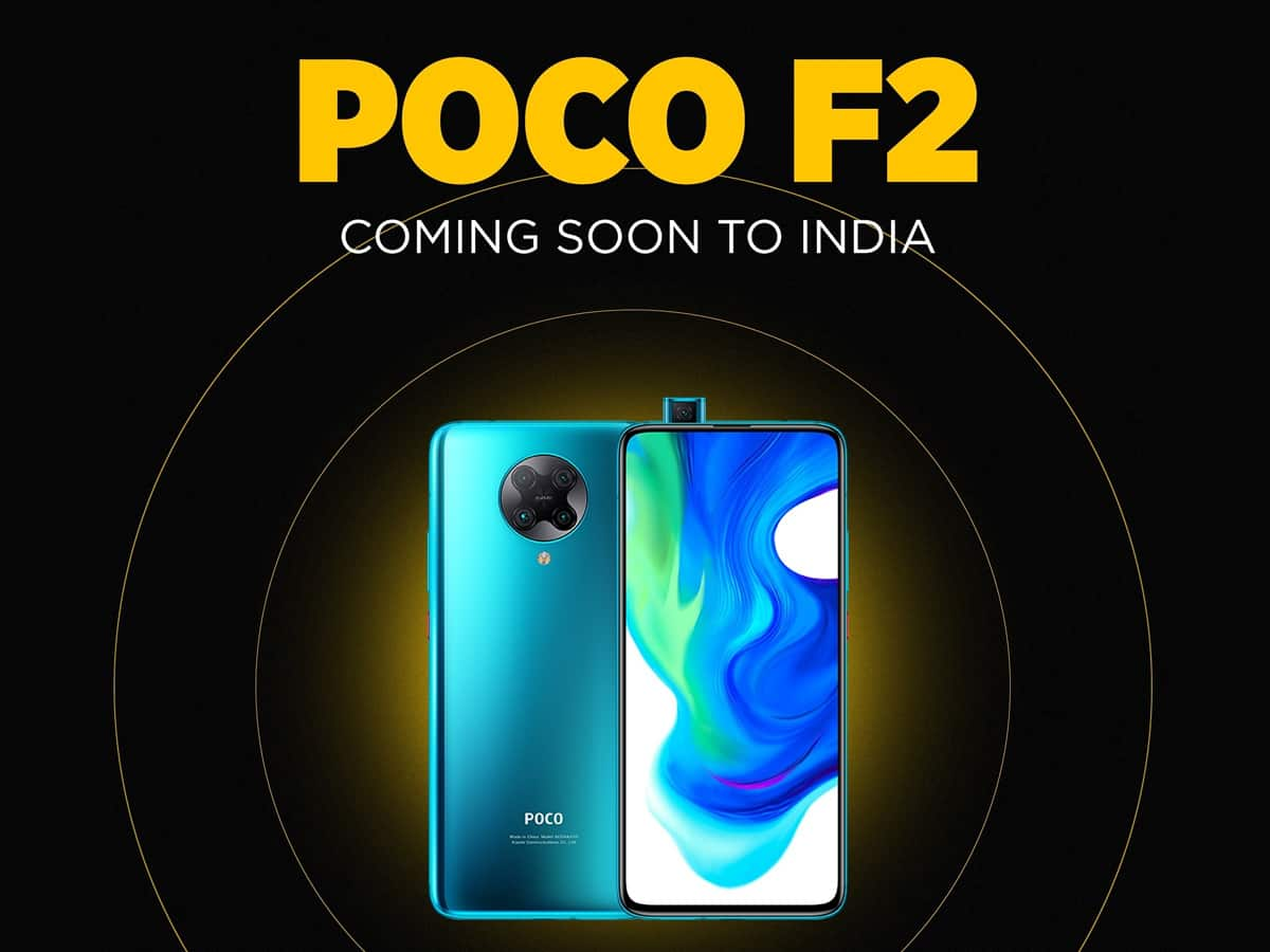 Poco F2 with Snapdragon 732G SoC may launch in India soon