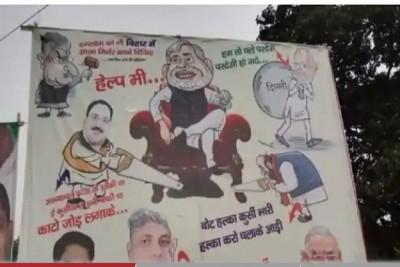Poster politics in Bihar post Arunachal Pradesh