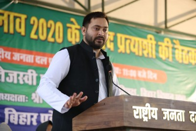 RJD objects to shorter Bihar Assembly Budget session