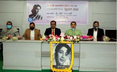 Suchitra Sen's 8th death anniversary observed in B'desh