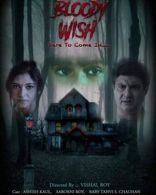 TV star Ashish Kaul in horror web series 'Bloody Wish'