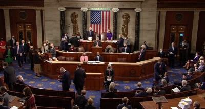 Trump vows not to concede as Congress takes up final OK of Biden's election