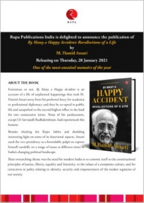 Was never in the running for President: M. Hamid Ansari in his memoirs