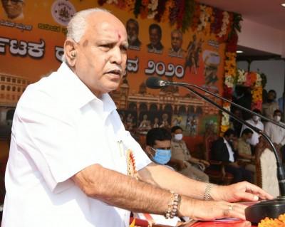 Yediyurappa exhorts BJP cadres to ensure victory in bypolls