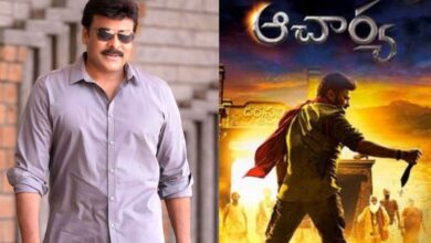 Chiranjeevi's much-awaited Acharya teaser to be released tomorrow!