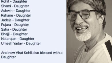 Future women's cricket team is being made: Big B after Virat, Anushka blessed with daughter