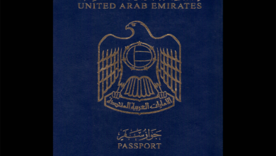 UAE citizenship