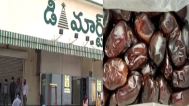 Kushaiguda D-Mart outlet seized by GHMC officials for selling rotten dates