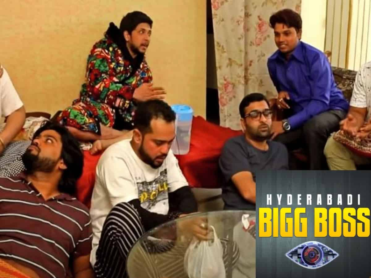 Hilarious! This Hyderabadi Bigg Boss will leave you in splits [VIDEO]