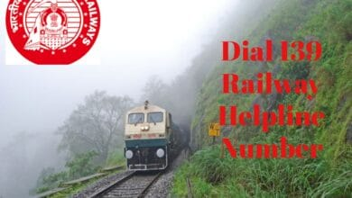 Dial 139 for all your Railway queries and complaints