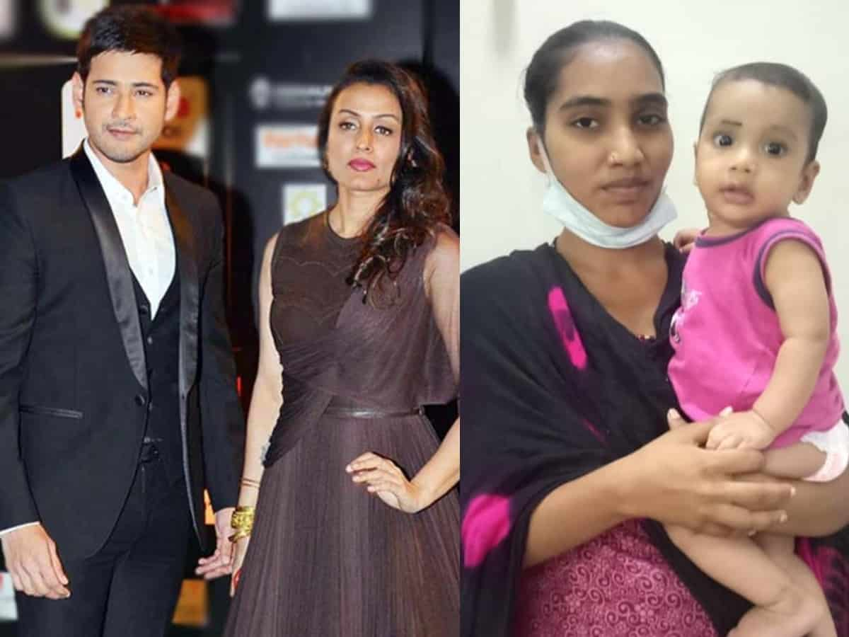 Mahesh Babu turns life saver yet again; supports heart surgery of boy from Andhra