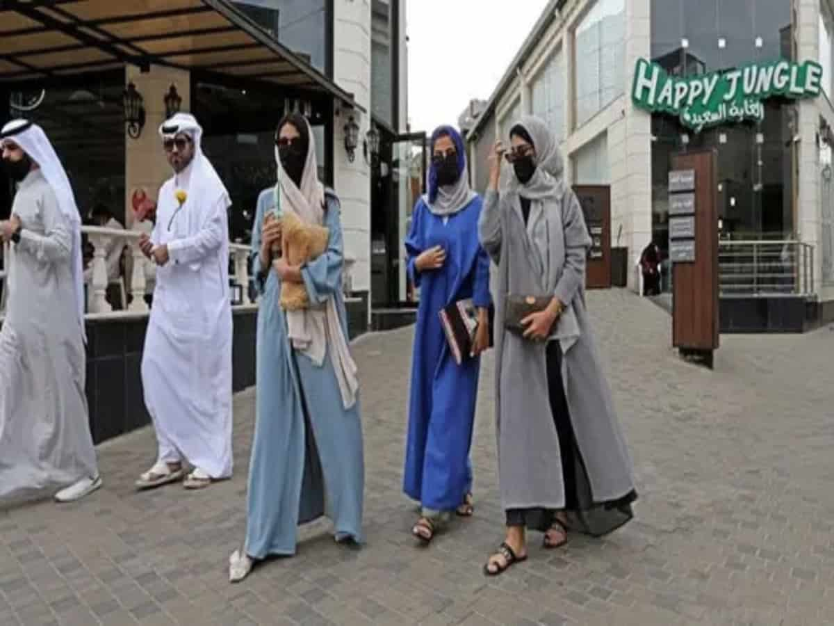 Saudi Arabia: Women can now change their name without guardian's consent