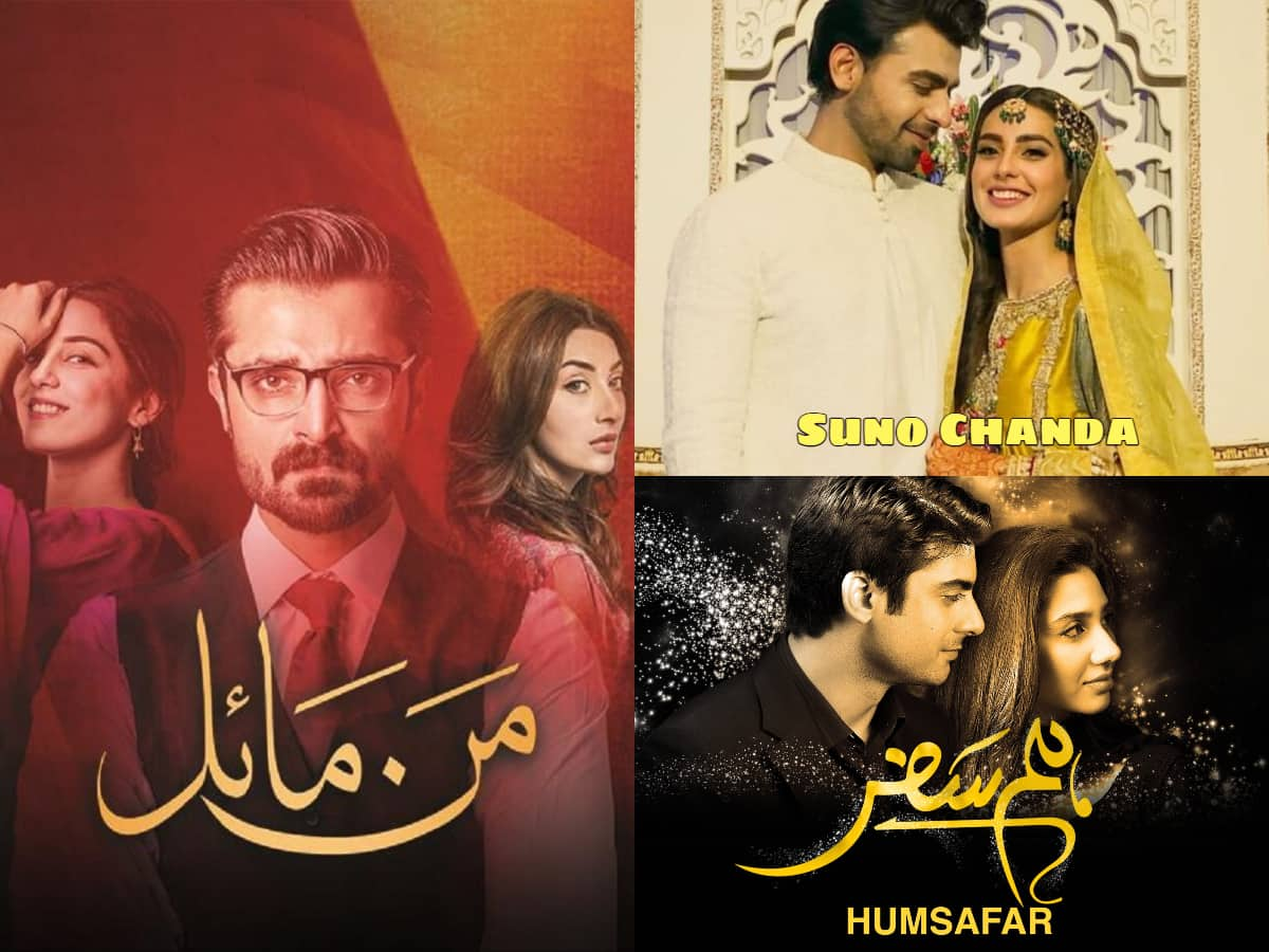 Realistic, less dramatic: Reasons behind rising popularity of Pakistani serials in India