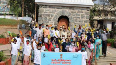 Hyderabad regional passport office declared 'plastic-free'