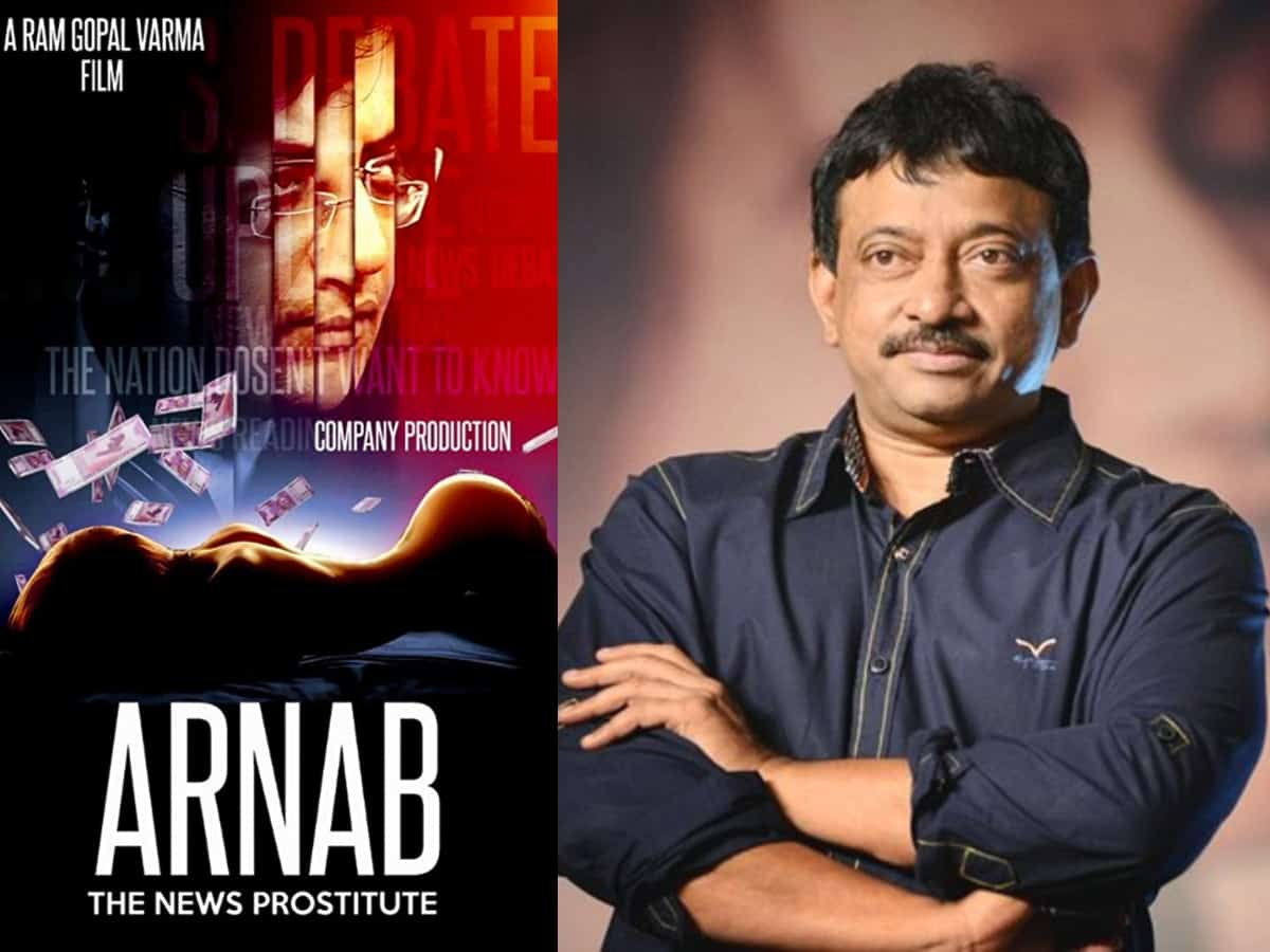 'He's the future of news media'; RGV on movie about Arnab Goswami