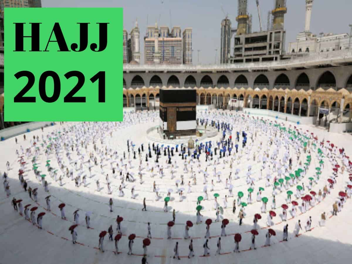 January 10 is the last date to submit online applications for Hajj 2021