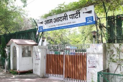 AAP wins 27 seats in the Gujarat civic polls