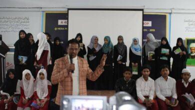 Hera Public School
