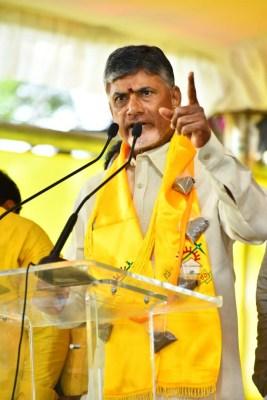 Chandrababu Naidu sold 54 government companies: YSRCP