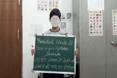 Death row convict Shabnam meets son, urges him to study