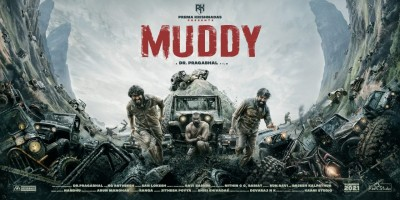 India's first film on mud racing titled 'Muddy' to open in 5 languages