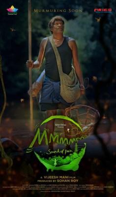 Kerala tribal language film vies for Oscars