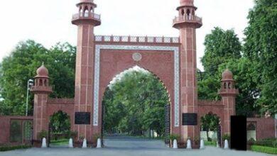 Missing AMU student remains untraceable