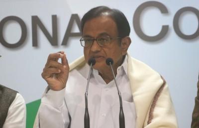 NSEL Crisis: Chidambaram represents 'Not Fit and Proper' brokers in SC