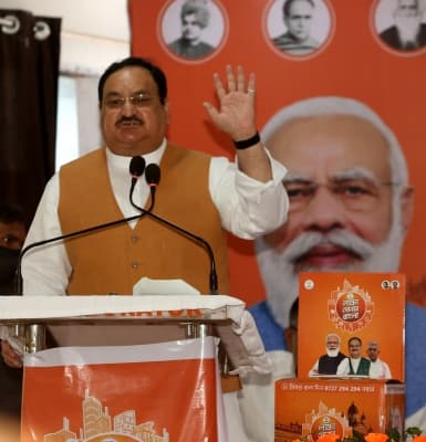 Nadda on 2-day visit to Varanasi from Sunday