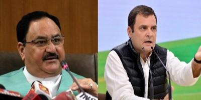 Rahul Gandhi has a habit of dividing people: Nadda