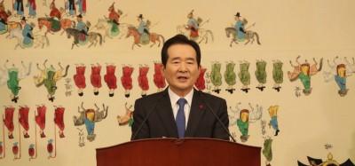 S.Korea to start using Pfizer Covid-19 vaccine from Feb 27: PM