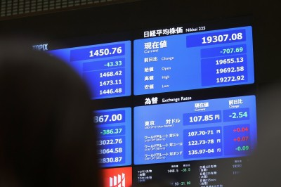 Tokyo stocks close higher on bargain hunting