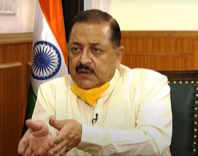 Union Minister Jitendra Singh calls on Assam Guv in Guwahati