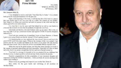 You are an amazingly inspirational leader: Anupam Kher on receiving PM Modi's letter