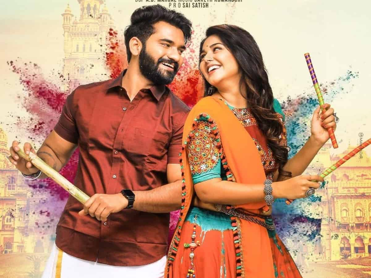 Tollywood web series 'Telugu Abbai .. Gujarati Ammayi' poster unveiled