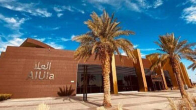 The General Authority of Civil Aviation (GACA) has given its approval for the landing of international flights at Prince Abdul Majeed Bin Abdulaziz Airport in AlUla