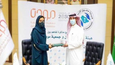 Saudi Arabia: HRC, MCA signs agreement to combat domestic violence