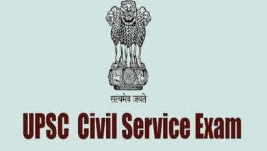 CSE 2021: UPSC releases notification for prelims exam; check dates here