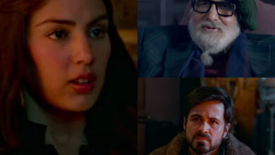 Chehre trailer: Rhea Chakraborty makes appearance in Big B-Emraan's starrer