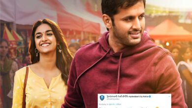 Hyderabad police has witty reply to actor Nithiin's tweet on Keerthy Suresh