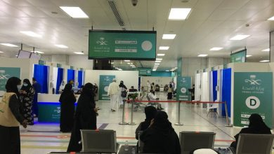 Saudi Arabia to take action against healthcare workers who refuse COVID vaccine