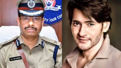 Mahesh Babu extends support to Hyderabad police's Plasma Donation drive