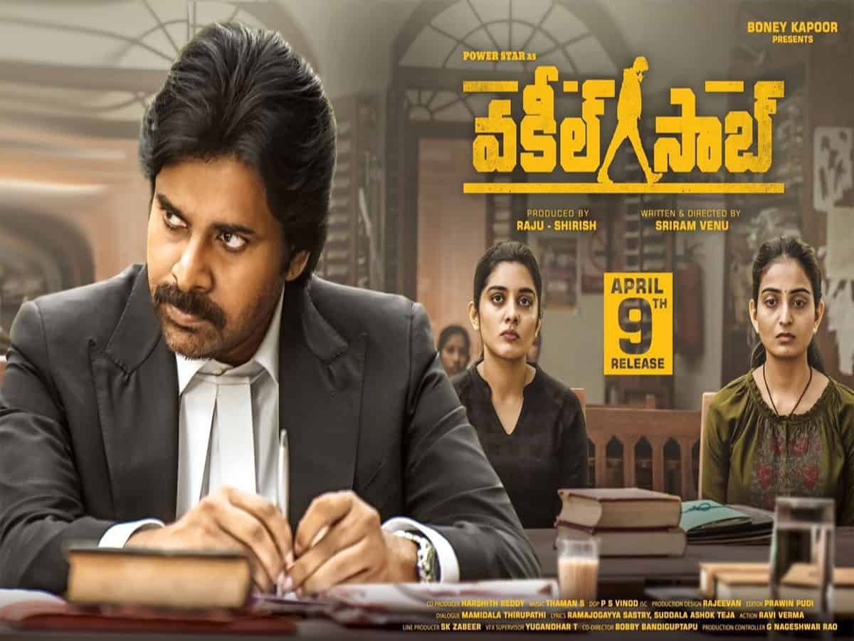 Vakeel Saab Twitter review: Fans declare Pawan Kalyan-starrer 'blockbuster' on day one