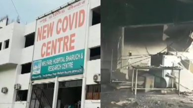 16 killed in fire mishap at COVID hospital in Gujarat's Bharuch; probe ordered